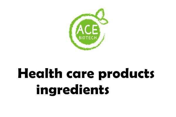 health care products ingredients